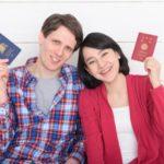 国際結婚『日本人の配偶者等』のビザ(在留資格)を取得するには?